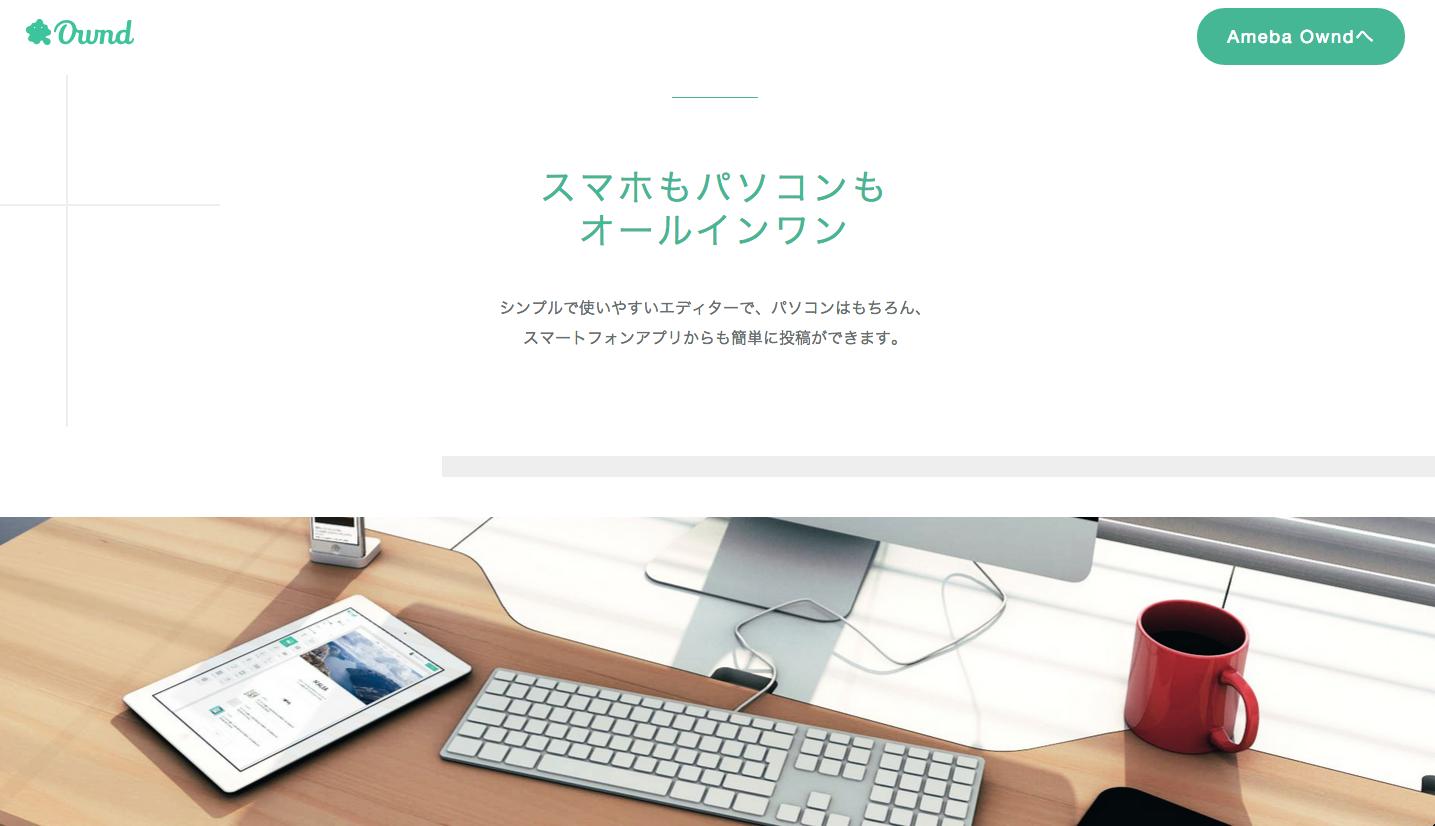 スクリーンショット 2015-03-05 14.58.12