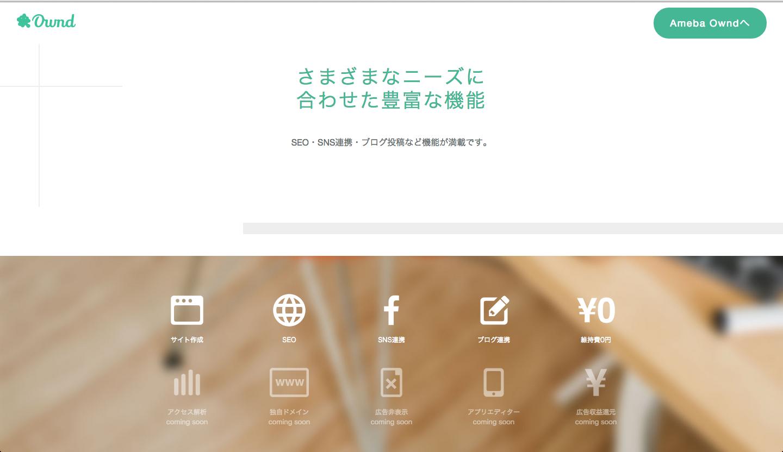 スクリーンショット 2015-03-05 14.58.48