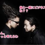 WEB86_bonniramiai20150207135448