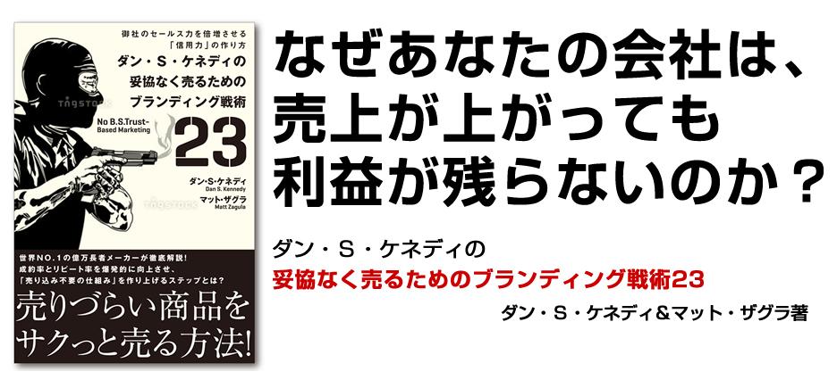 headline_BDB2