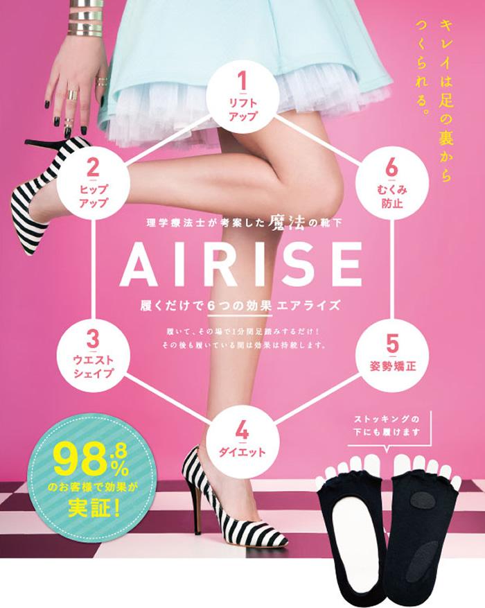 【むくみで悩む女性美容師は必見】西日本でバカ売れ中の魔法の靴下がスゴいらしい。