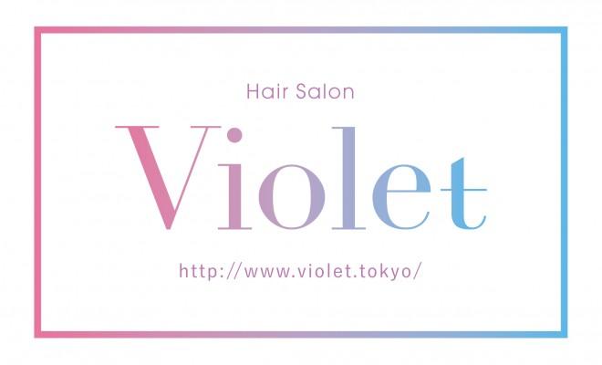 Violet_pos_data_ol